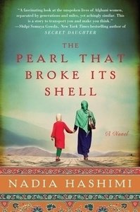 The-Pearl-The-Broke-Its-Shell